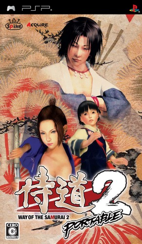 Samurai Dou 2 Portable [Patch ENG]