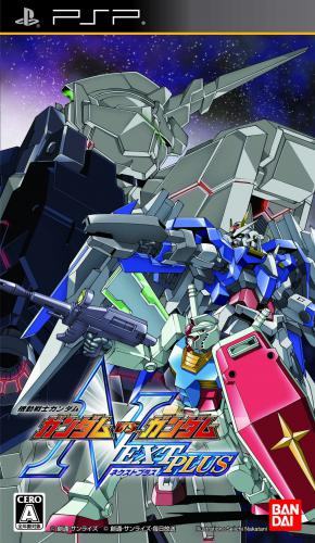 Mobile Suit Gundam : Gundam Vs. Gundam Next Plus [Patch ENG v1.5]