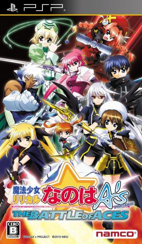 Mahō Shoujo Lyrical Nanoha A's Portable : The Battle of Aces [Patch ENG]