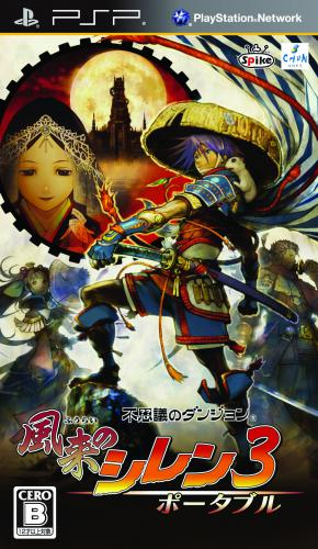 Mystery Dungeon : Shiren The Wanderer 3 [Patch ENG]