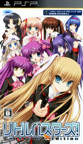 Little Busters! Converted Edition [Patch ENG]