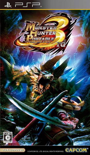 Monster Hunter Portable 3rd [Patch FR 3.0]