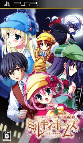 Tantei Opera : Milky Holmes [Patch ENG v0.4]