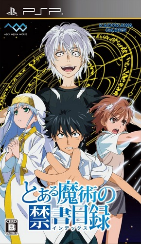 Toaru Majutsu no Index [Patch ENG]