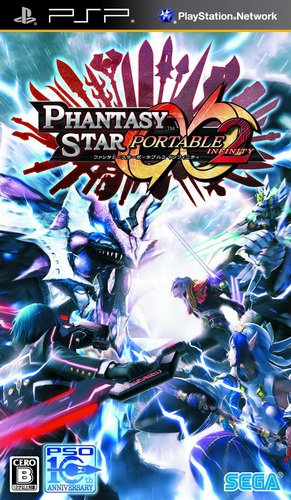 Phantasy Star Portable 2 Infinity [Patch ENG]