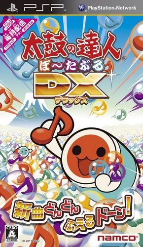 Taiko Drum Master Portable DX Deluxe