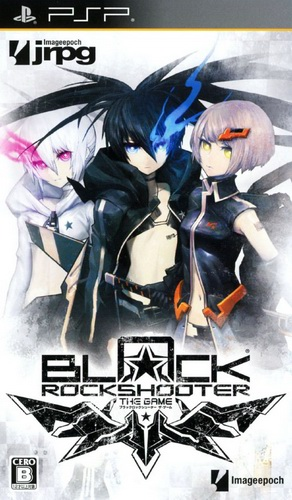 Black Rock Shooter : The Game [UNDUB]