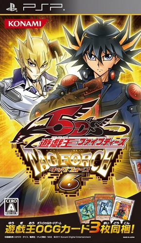 Yu-Gi-Oh! 5D's Tag Force 6 [Patch ENG]