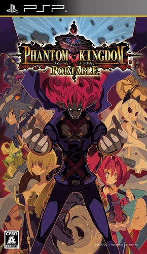 Phantom Kingdom Portable [Patch ENG]