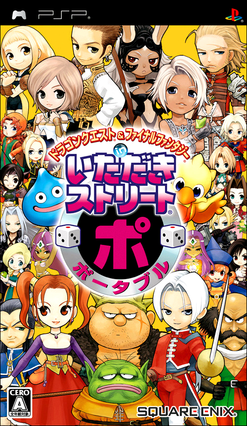 Dragon Quest & Final Fantasy In Itadaki Street Portable [Patch ENG v3.0]