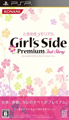 Tokimeki Memorial Girl's Side Premium : 3rd Story [Patch ENG]