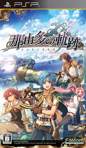 Nayuta no Kiseki [Patch ENG]