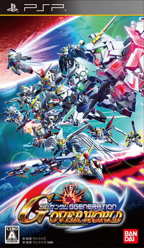 SD Gundam G Generation Over World [Patch ENG]