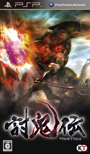 Toukiden : The Age of Demons [v1.06 + DLC]