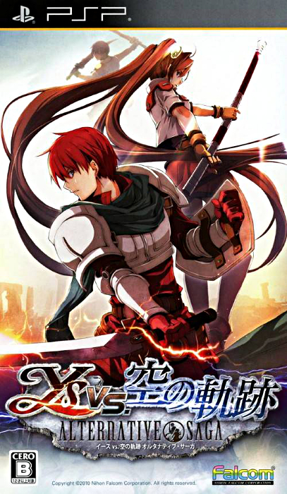 Ys Vs. Sora no Kiseki Alternative Saga [Patch ENG v2]