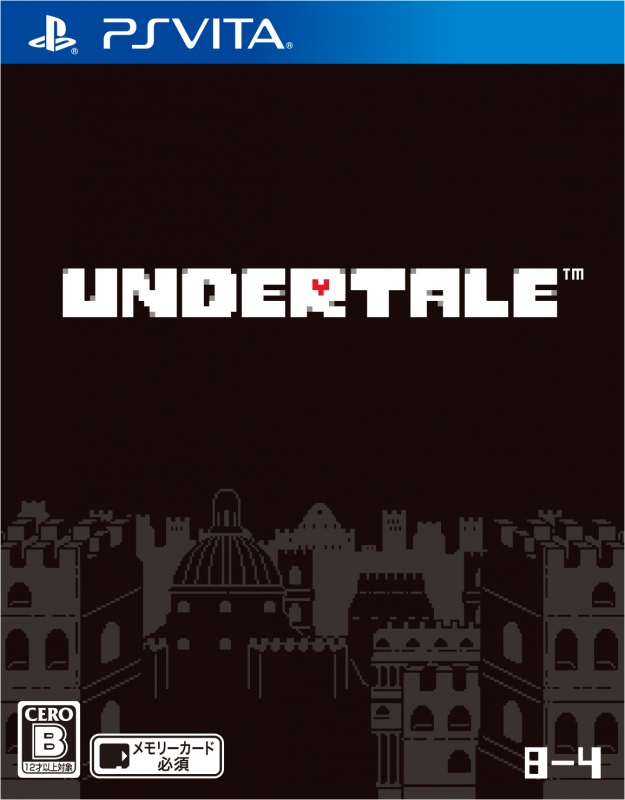 Undertale [Patch FR]