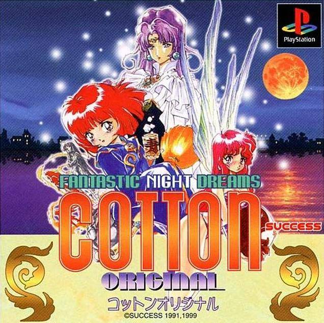 Cotton Original: Fantastic Night Dreams [Patch ENG]