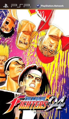 The King of Fighters \'94