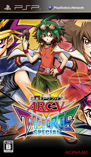 Yu-Gi-Oh! ARC-V Tag Force Special [Patch ENG]
