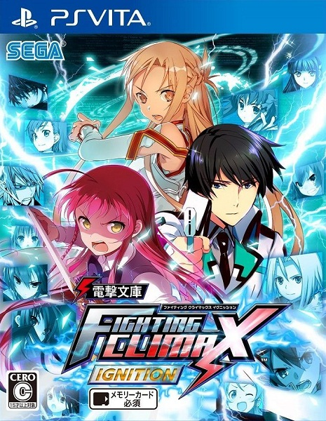 Dengeki Bunko : Fighting Climax Ignition [Patch ENG v1.20]